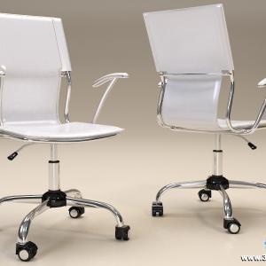 Cadeira Escritório Secretária