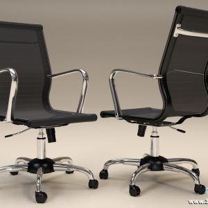 Cadeira Executiva Nashville