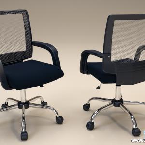Cadeira Escritório Diretor 02